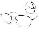 HUGO BOSS 光學眼鏡  簡約紳士細框款 /霧棕-霧槍#HB1067F TY7
