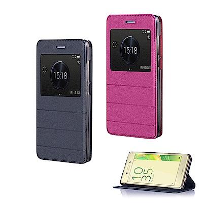 揚邑 Sony Xperia X 金沙方窗車線側立智能APP休眠隱形磁扣皮套