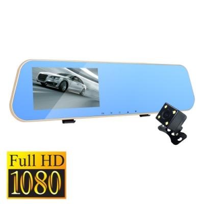 IS愛思 RV-G1XW 4.3吋測速後視鏡雙鏡頭高畫質行車紀錄器