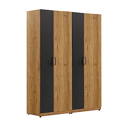 文創集 歐斯汀5.1尺衣櫃(吊衣桿+抽屜+開式層格)-152x60.5x196.5cm免組