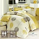 GOLDEN-TIME-圓舞曲-綠-精梳棉-加大四件式兩用被床包組