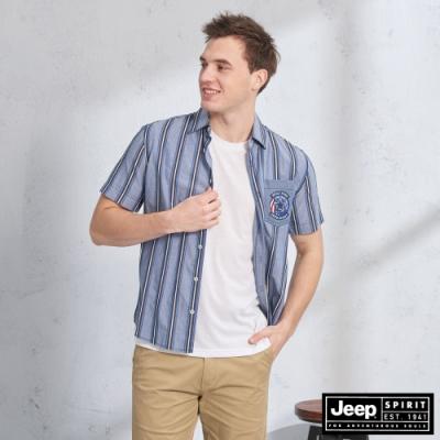 JEEP 品牌經典直條紋短袖襯衫-藍色