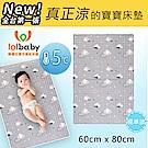 Lolbaby Hi Jell-O涼感蒟蒻床墊_涼嬰兒兒童床墊(雲朵朵)