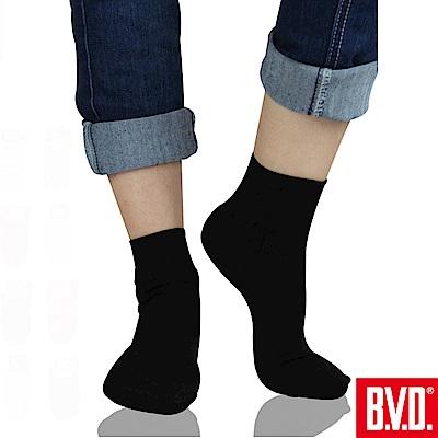 BVD 1/2細針少女襪- 10雙組(BW303)台灣製造