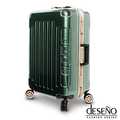 Deseno皇家鐵騎-28吋PC鏡面碳纖維紋鋁框行李箱-金屬綠
