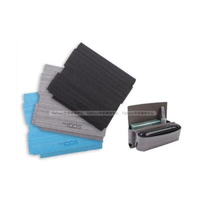 IQOS3電子煙保護套 (髮絲紋) 日本電子煙皮套 iqos3.0收納包