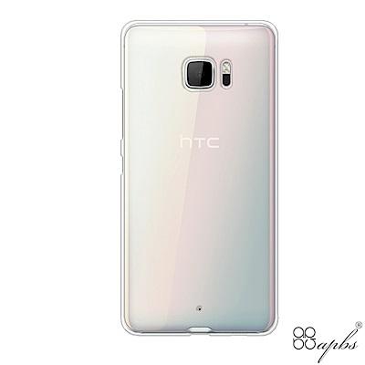 HTC U Ultra 晶透輕薄硬式手機殼