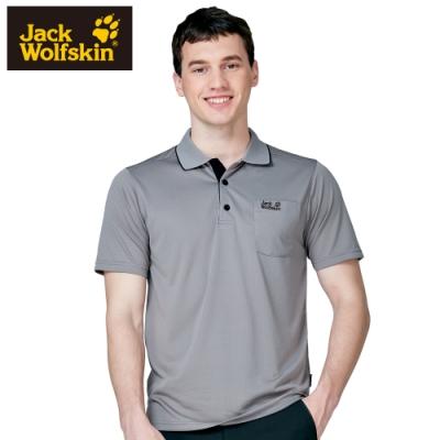 【Jack Wolfskin 飛狼】男 透氣排汗短袖Polo衫『深灰』