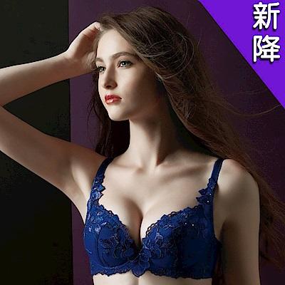 莎露-威尼斯 B-D 罩杯內衣(藍)奢華蕾絲-深V包覆