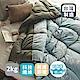 絲薇諾 MIT-SUN Q被/純棉mix暖絨被-雪織花(150×200cm) product thumbnail 1