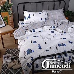 喬曼帝Jumendi 台灣製活性柔絲絨單人三件式被套床包組-漫漫鹿徑
