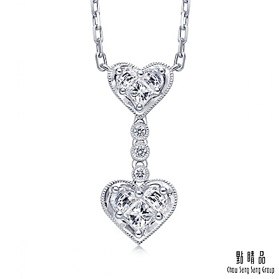 點睛品 Lady Heart 18KW 雙甜心鑽石項鍊