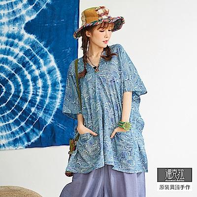 潘克拉 藍染海浪印花中長落肩罩衫-藍色