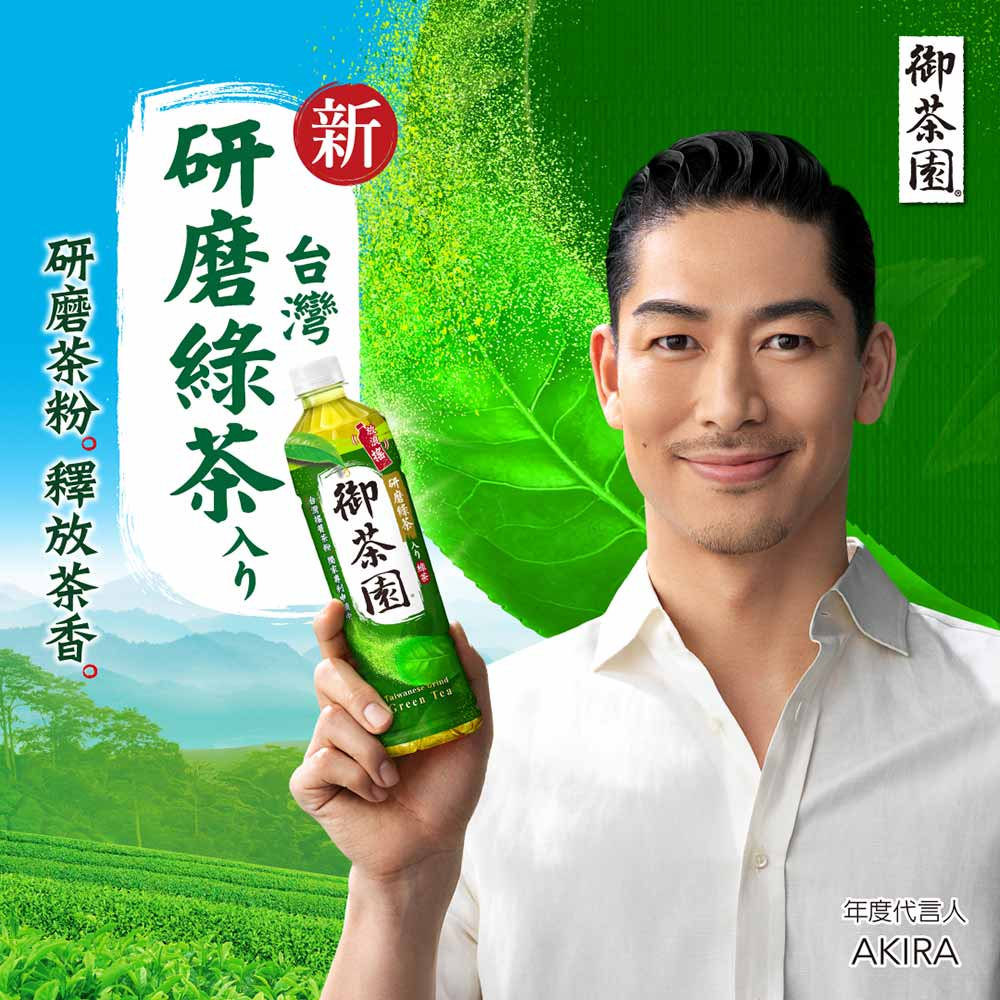 御茶園 研磨綠茶(550mlx24瓶)