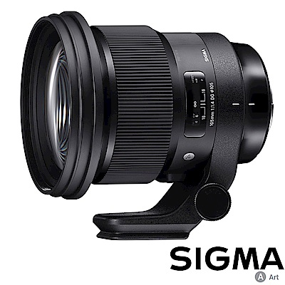 SIGMA 105mm F1.4 DG HSM Art (公司貨)
