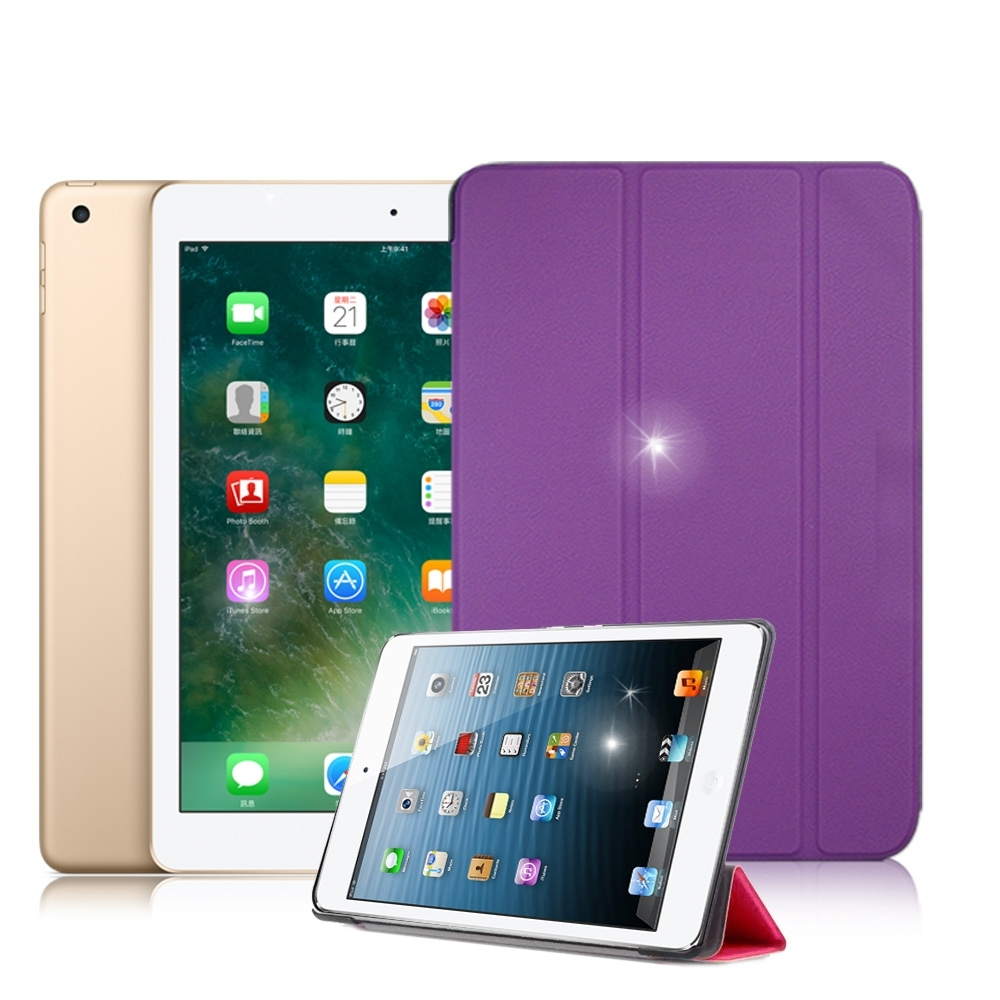 VXTRA NEW ipad 9.7吋/iPad Air 2 經典皮紋 平板皮套 product image 1