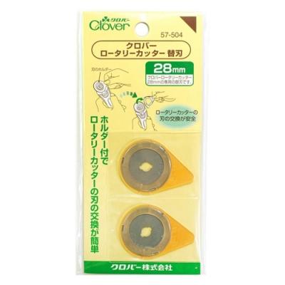 日本可樂牌Clover拼布割絨技法切割刀用替刃57-504(2入組,直徑28mm,適57-539 57-502)圓形備用刀片