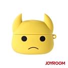 JoyRoom Apple AirPods Pro 造型抗震保護套(FN-A01)