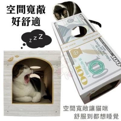 iCat 寵喵樂-鈔票貓抓板 (QQ52327)(買就送iCat寵喵樂-LUCKY KITTY 貓煙盒薄荷棒木天蓼 40g*1盒)