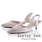 Keeley Ann 俐落個性~素色漆皮質感真皮尖頭跟鞋(粉紅色-Ann)