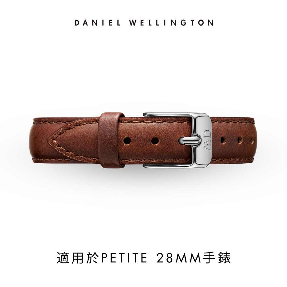 DW 錶帶 14mm銀扣 棕色真皮皮革錶帶