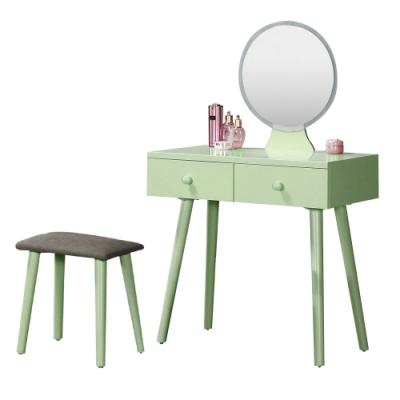 文創集 巴倫現代2.7尺立鏡式鏡台/化妝台組合(含椅)-80x41.5x131cm免組