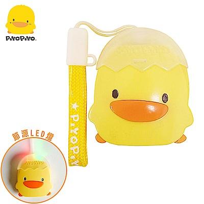 【任選】黃色小鴨《PiyoPiyo》造型驅蚊器