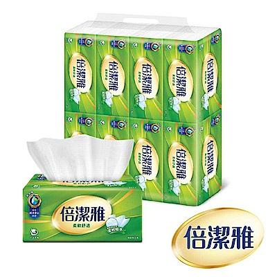 倍潔雅柔軟舒適抽取式衛生紙100抽8包x10袋-2箱組