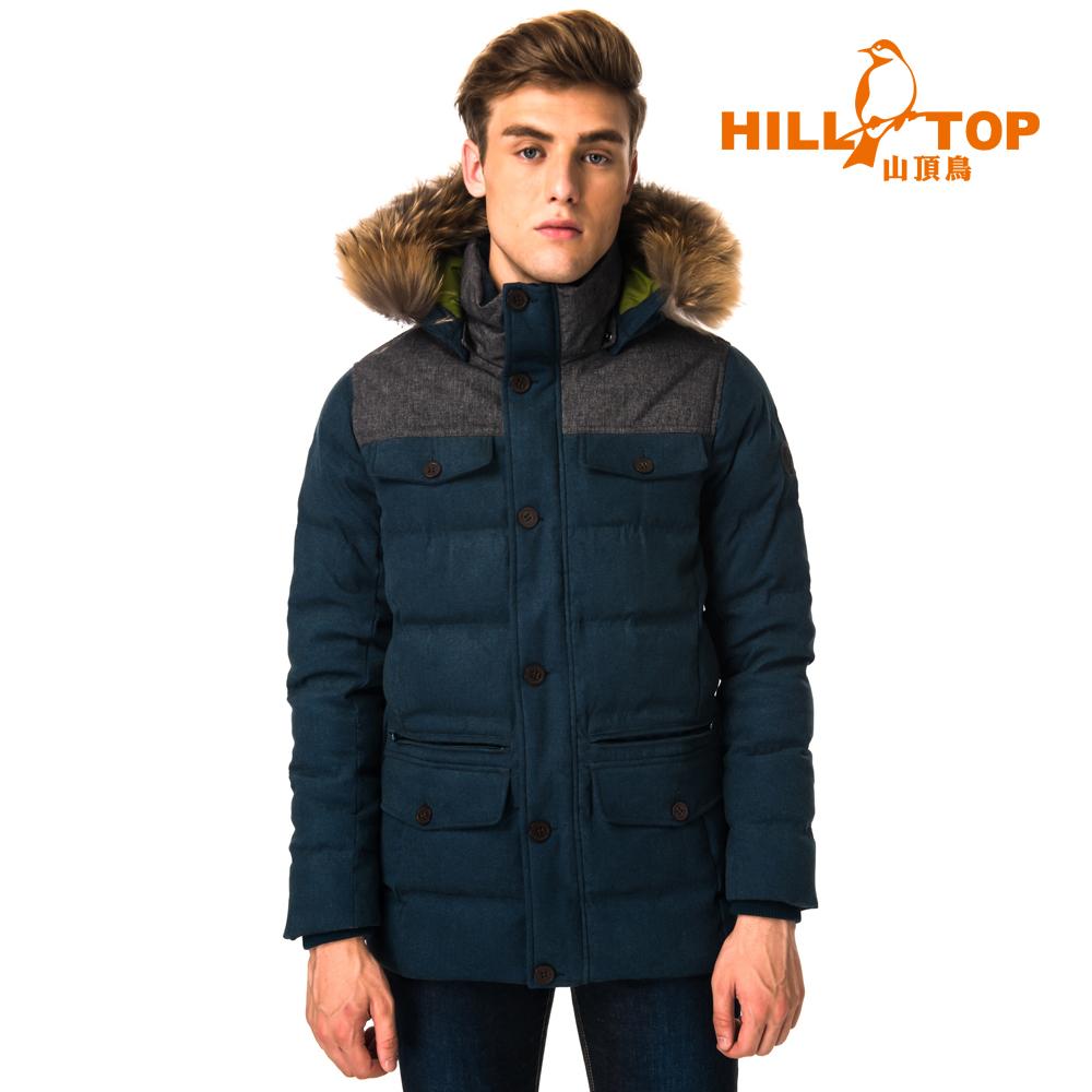 【hilltop山頂鳥】男款超潑水保暖蓄熱羽絨仿麂皮短大衣F22MY7月光藍麻灰