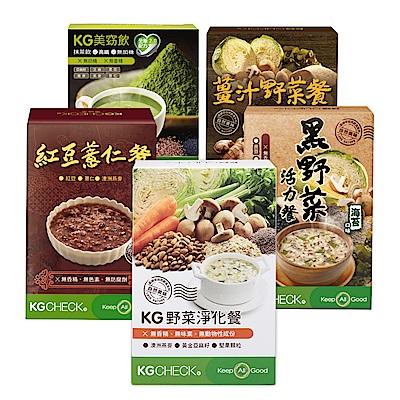 KGCHECK凱綺萃 KG活力營養餐食 任選優惠組