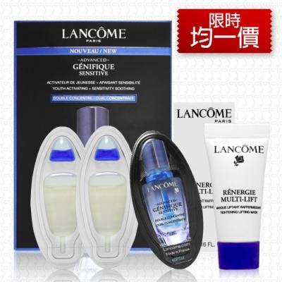 * 蘭蔻 超進化肌因活性安瓶4mlx3(贈超緊顏5D太空乳霜面膜5ml)