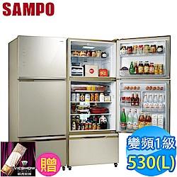 福利品 SAMPO聲寶 530L 1級變頻3門電冰箱 SR-A53GDV(Y
