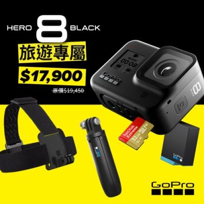 GoPro-HERO8 Black假日組合(H8+shorty+頭綁+電池+32G)