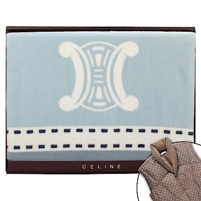 CELINE 經典皇家BLASON LOGO純棉毛蓋毯禮盒-水藍色(贈羽絨背心)