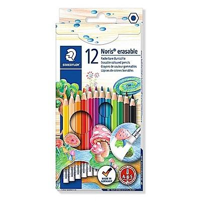 【施德樓】MS14450NC12 快樂學園 可擦拭色鉛筆12色(2入)