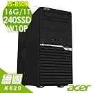 ACER VM4660G i5-8500/16G/1T+240SSD/K620/W10P