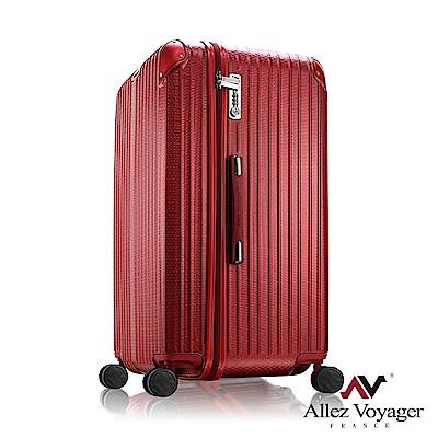 法國奧莉薇閣 29吋行李箱 PC拉鍊旅行箱 Sport運動版編織紋系列(紅色)