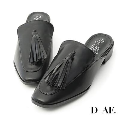 D+AF 質感專屬.長流蘇設計低跟穆勒鞋*黑