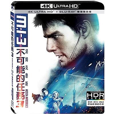 不可能的任務3 UHD+BD 雙碟限定版 藍光 BD