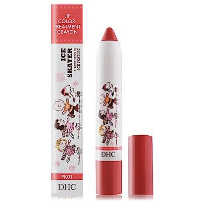 DHC 唇彩蠟筆史努比限定版1.9g#PK 01粉紅色