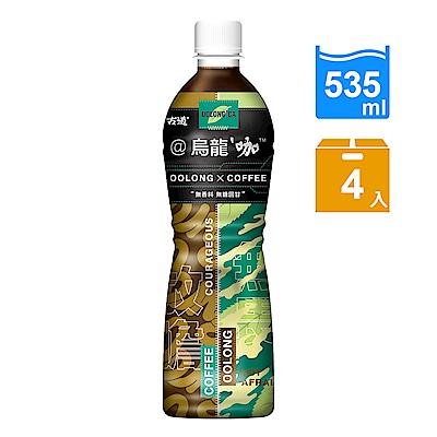 古道烏龍咖(烏龍茶咖啡)535ml*4瓶