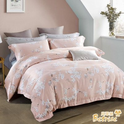Betrise那些花兒-粉  雙人-3M專利天絲吸濕排汗四件式兩用被床包組