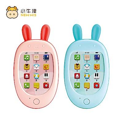 小牛津 萌萌兔小手機(安全材質~可當固齒器)