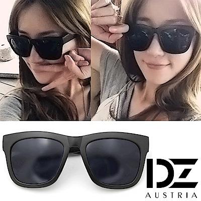 DZ 摩登風潮 抗UV造型太陽眼鏡 墨鏡(霧黑系)