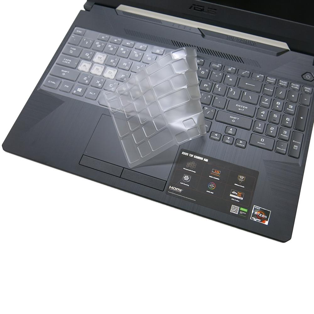 EZstick  ASUS FX506 FX506LH 專用 奈米銀抗菌 TPU 鍵盤膜