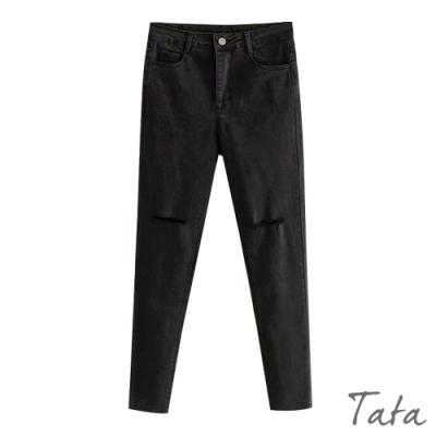 割破不收邊顯瘦牛仔褲 TATA-(S/M)