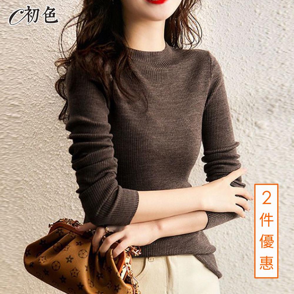 初色  圓領純色針織衫-共4色-(M-2XL可選)