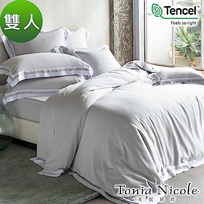 Tonia Nicole東妮寢飾 倫敦迷霧環保印染100%萊賽爾天絲被套床包組(雙人)