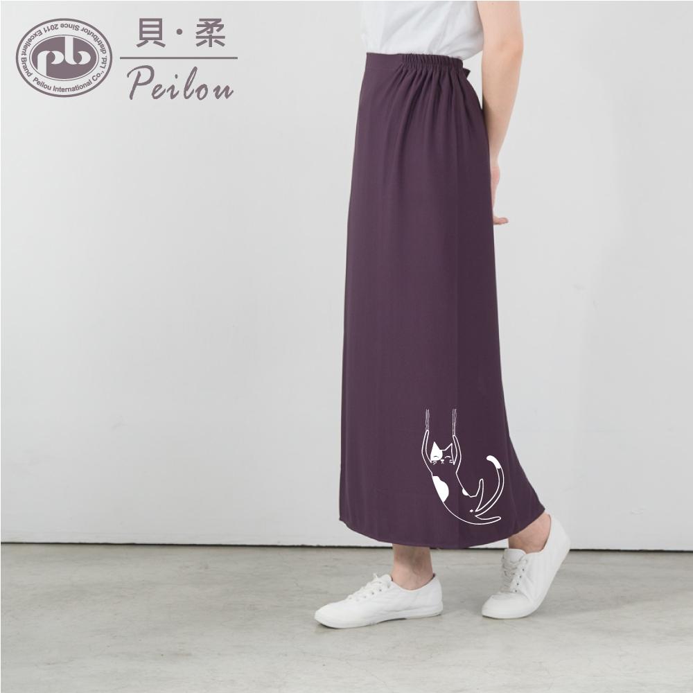貝柔貓日記高透氣防曬遮陽裙-任選(2件組) (深紫色)