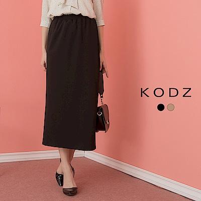 東京著衣-KODZ  簡約舒適鬆緊開叉包臀長裙-S.M.L(共兩色)